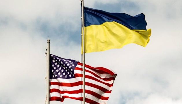 Президент України знову прибув до США