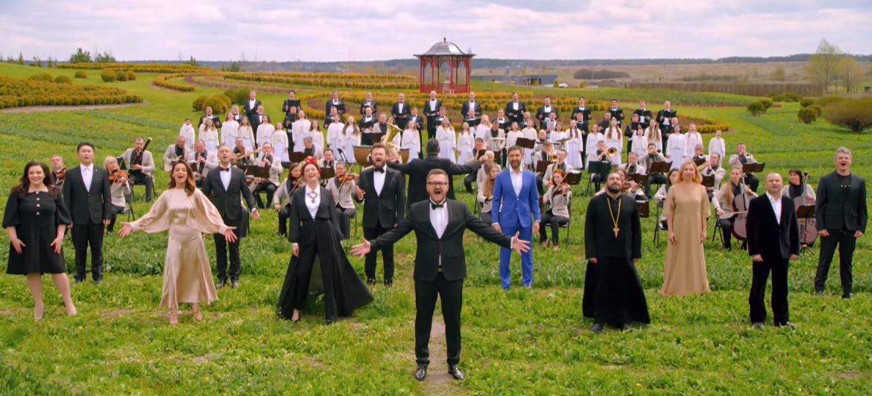 Понад 120 українських музикантів виконали «Христос Воскрес» дванадцятьма мовами (Відео)