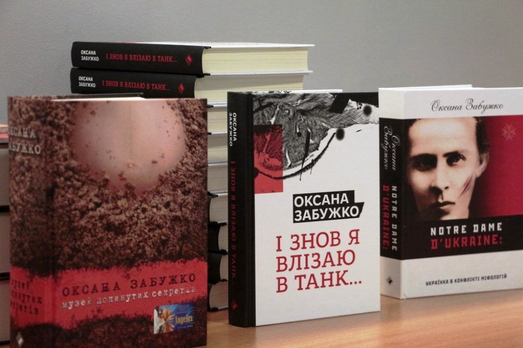 Українські перекладачі отримали американську премію