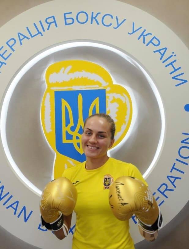 Україна виборола першу олімпійську ліцензію у жіночому боксі