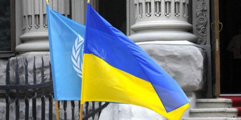 Україна на 36-му місці в глобальному рейтингу сталого розвитку ООН