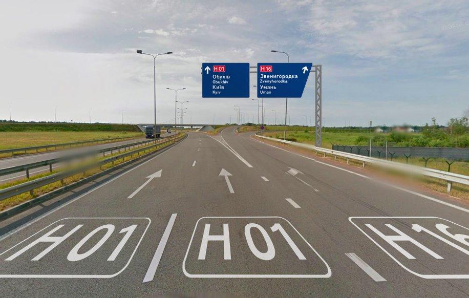 В Україні з'явиться новий дорожній знак