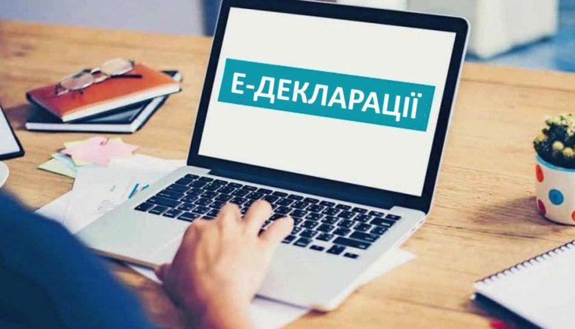 В Україні садитимуть у в'язницю за брехню в деклараціях