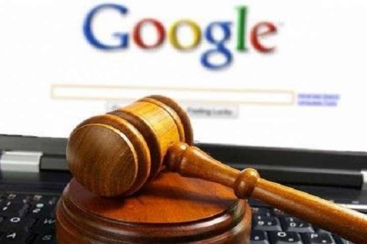 В США на Google подали в суд майже 40 штатів