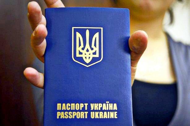 Українські посадовці тепер мусять декларувати відсутність іншого громадянства