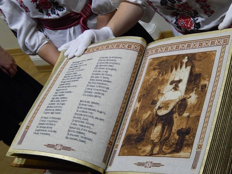 «Заповіт» Шевченка увійшов у топ-5 книжок світу