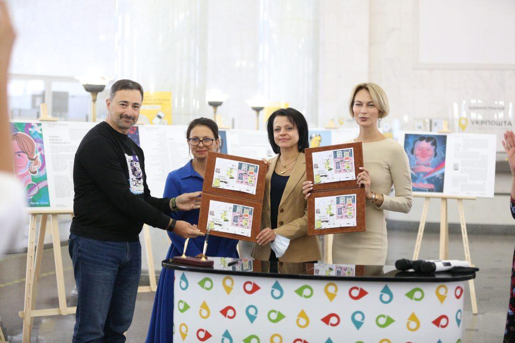 Укрпошта випустила поштові марки з жінками-науковцями