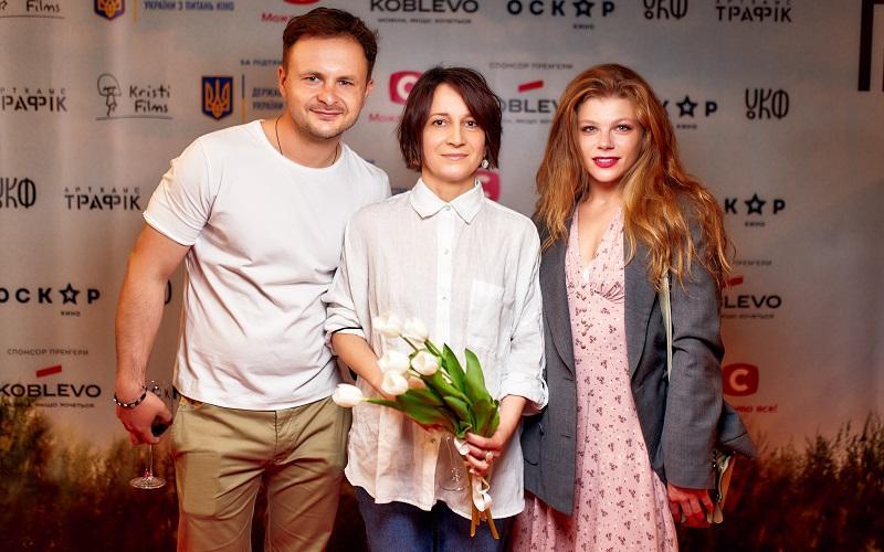 """Українське кіно про стосунки між людьми висунули на премію """"Оскар"""""""