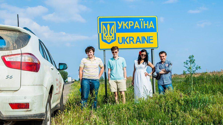 Кожен третій українець подорожує своєю державою як турист